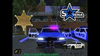 VRATIO SAM SE U SHERIFF DEPARTMENT ! [Skill Arena EP#23] Nastavljamo s serijalom!