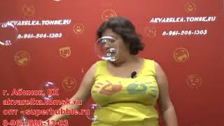 Видеоурок ШОУ МЫЛЬНЫХ ПУЗЫРЕЙ ВРУЧНУЮ  - как выбрасывать мыльные пузыри из рук