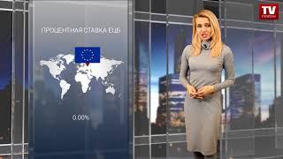 InstaForex tv news: Евро растет за счет американского доллара  (08.11.2017)