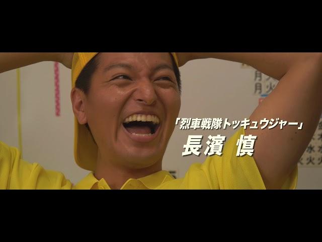 鈴木つく詩・長濱慎・藤田富・小沢仁志ら出演!映画『デリバリー』予告編