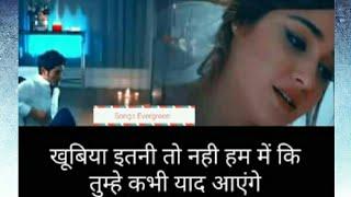 तुम मुझे इस भीड़ में पहचानोगे कैसे❤💓best romantic dialogue ashqui 2