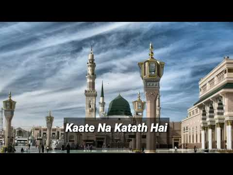 new-whatsapp-status-video-tajdar-e-haram-💕-atif-aslam