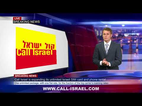 Call Israel SIM Card And Phone Rental For Israel