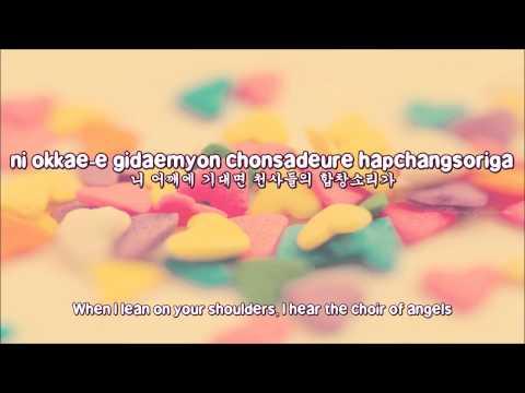 Слушать онлайн 디셈버 (December) - 니 입술 그 맛 (The Taste Of Your Lips) (Feat. EB) радио версия