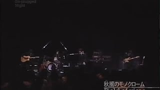 FIELD OF VIEW - Tokyo Unplugged Night, held on September 24, 2000, ...