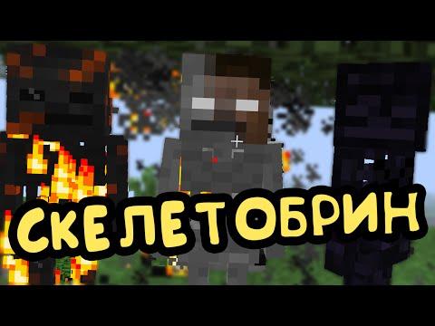 Скачать Minecraft  скачивайте майнкрафт бесплатно