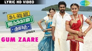 Kadavul Irukaan Kumaru Lyrical Video Songs Online