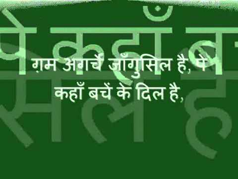 Mirza ghalib ke sher in hindi pdf
