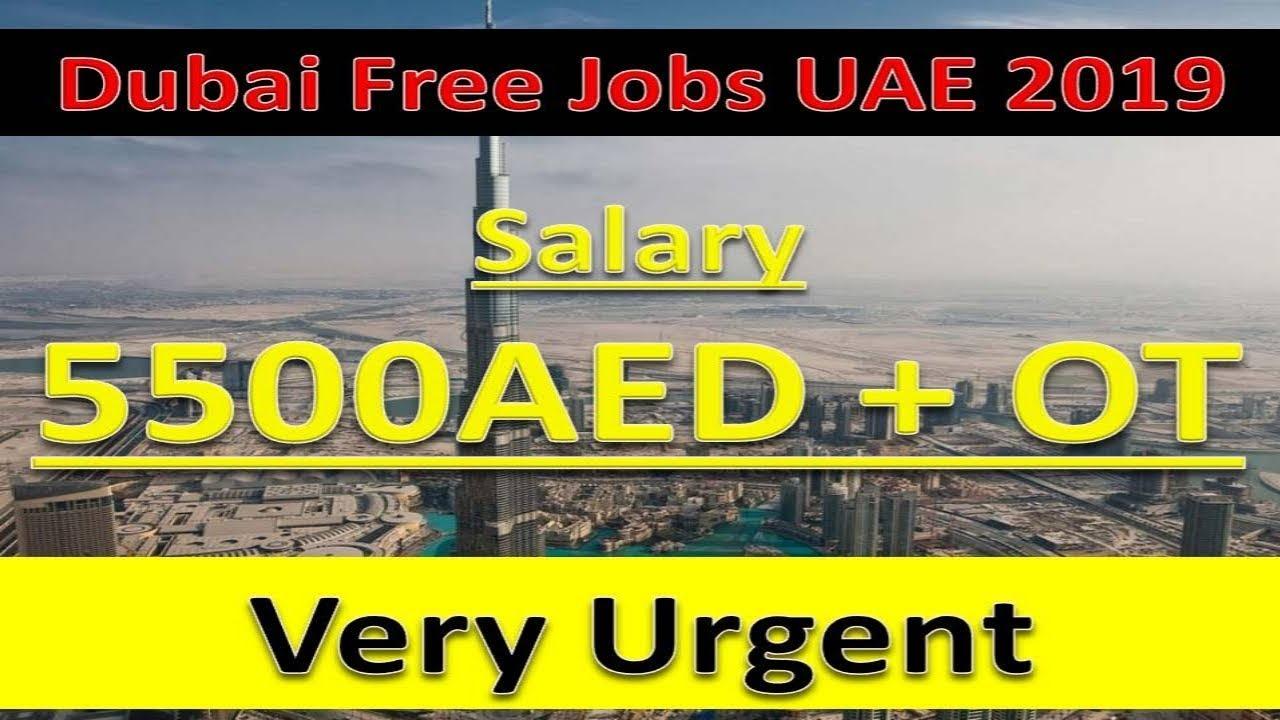 Jobs In Dubai Many New Vacancies 2019 Salary :-6000AED | Hindi Urdu |
