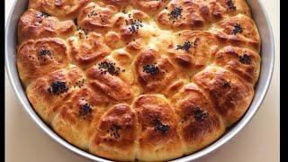 Dızmana Boşnak Çöreği Nasıl Yapılır