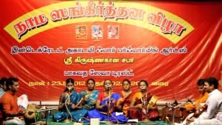 Gowrihara DeenaNaatha, Kailasa Raana Shiva Chandra Mouli