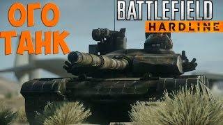 Battlefield Hardline. Прохождение. Часть 8 (Разносим всех) 60fps