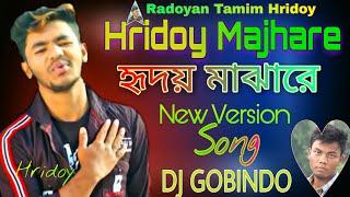 Hridoy Majhare Ft Radoyan Tamim Hridoy || Dj Remix || Dj GobinDo