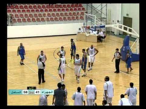 Al Sahel Vs Al Jahra 2012 Kuwait Cup PT.2