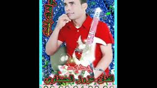 Cha3abi belksiri azouz 0602023183