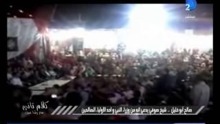 كلام تاني| بالفيديو.. شيخ صوفي يدعي انه من وزراء النبي واحد الاولياء الصالحين