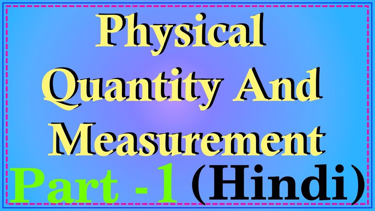 Physical Quantity And Measurement (Hindi)