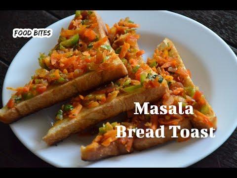 Masala Bread Toast | Bangalore Bakery style toast |recipe by FOOD BITES