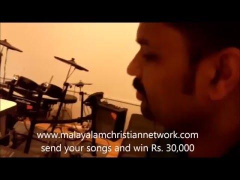 V J Traven Song  Contestant # 61   Round 1 Ethrayo Dhanyam By Manu John,Dubai
