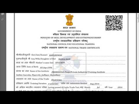 how to download iti certificate - YouTube