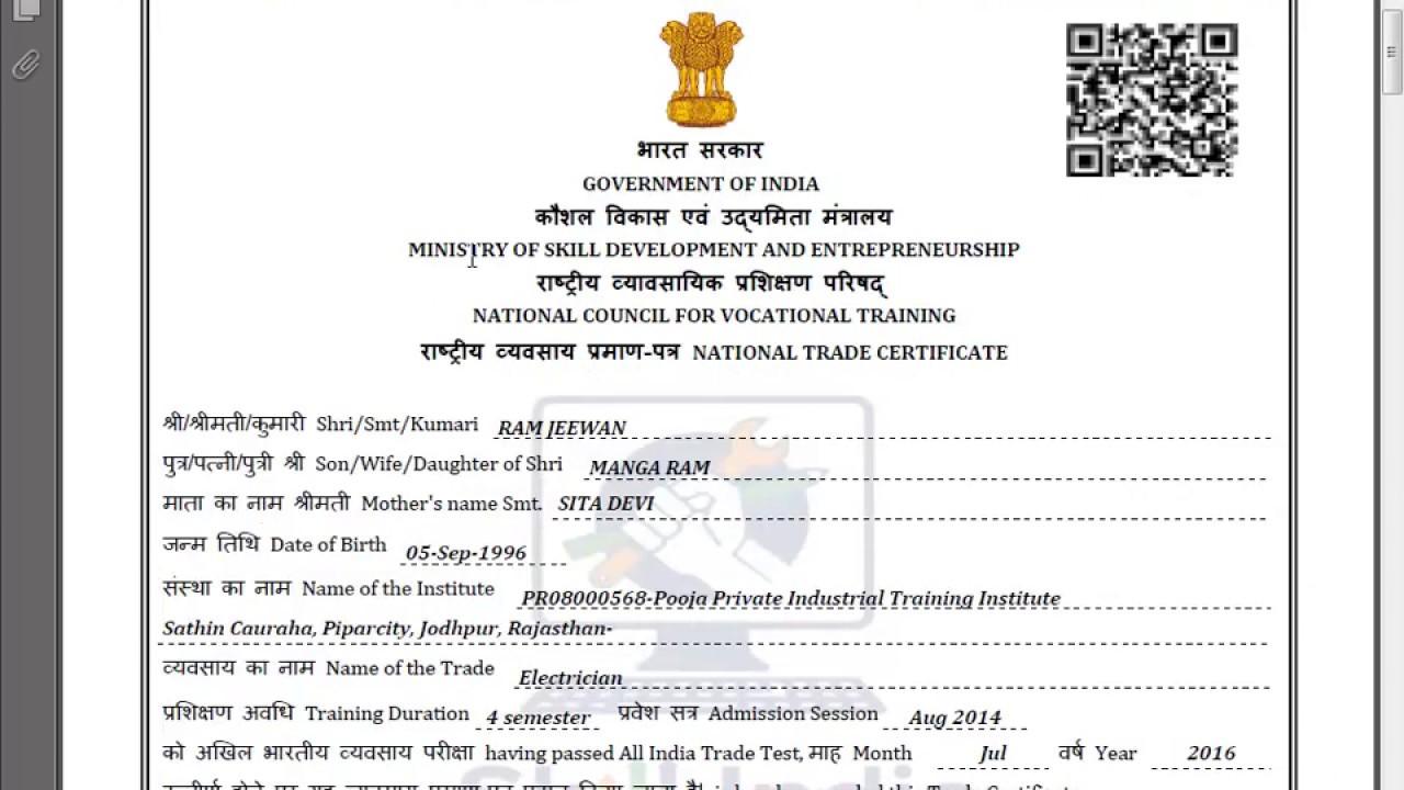 Copy Blank Employment Application