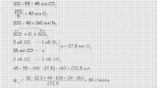 7  Общая химия Основные понятия и законы химии Число Авогадро Задача №6