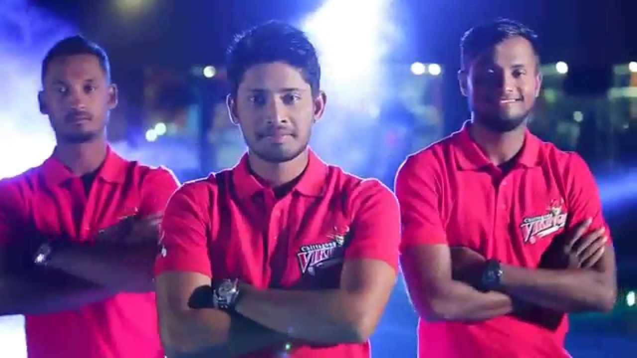 "Chittagong Vikings Official Theme Song [ VIDEO ] "" Uraiya Uraiya Maro re "" HD"