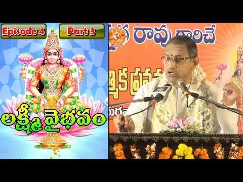 Sri Chaganti Koteswara Rao Preaches Lakshmi Vaibhavam | Episode 4 | Part 3 | Bhakthi TV