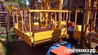 Грузовые подъемники ПМГ-1500 за заводе перед отгрузкой(Одномачтовые грузовые строительные подъёмники серии ПМГ грузоподъёмностью 1,5 тонны перед отправкой на..., 2014-11-27T07:37:08.000Z)