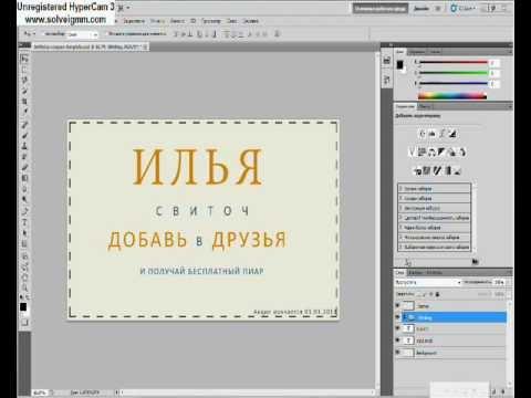 Бесплатный конструктор открыток - добавь свой текст в