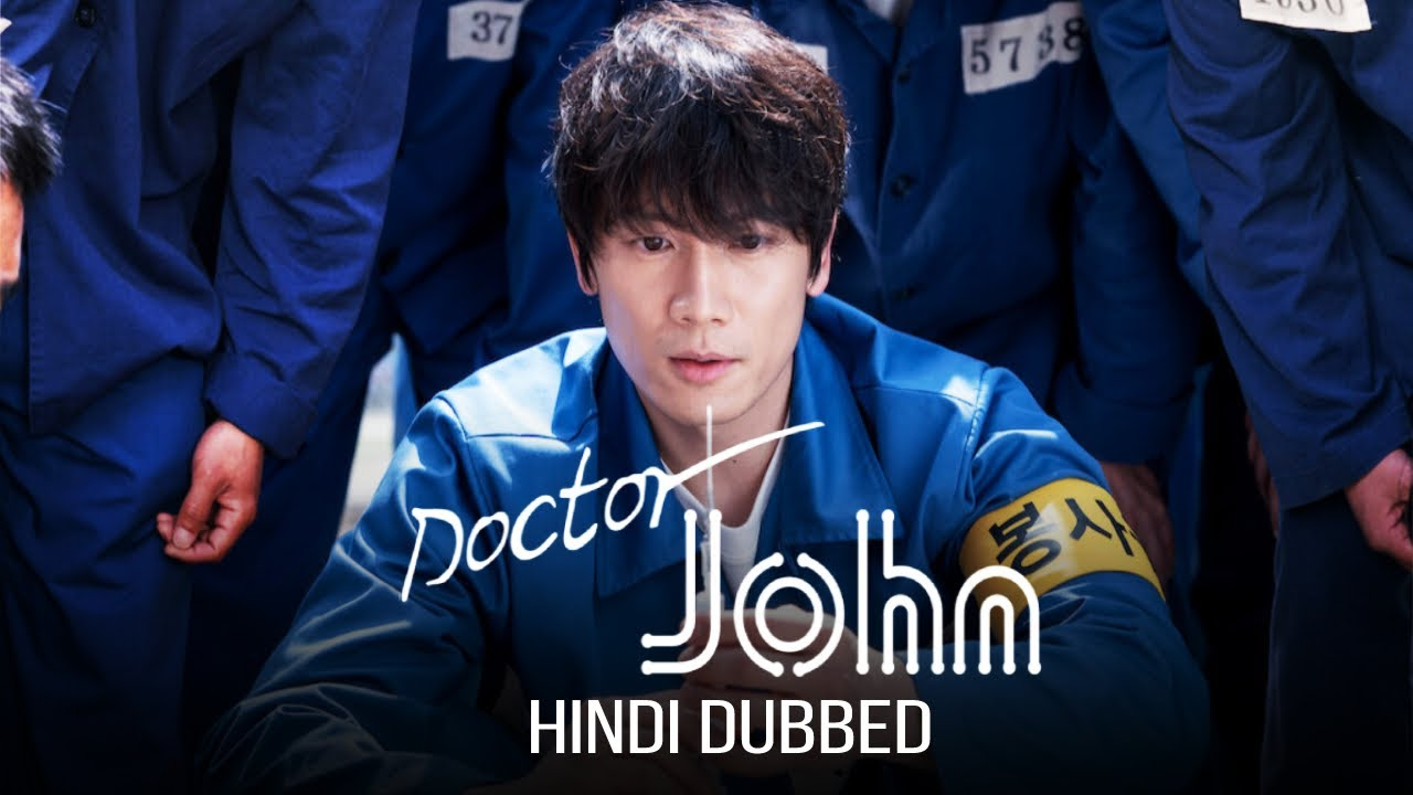 Download Doctor John   Official Trailer   In Hindi Dubbed