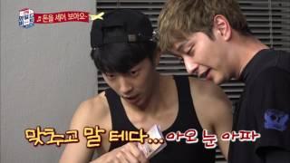 """""""상식파괴자 우영 등장에 2PM 포복절도!"""" [2PM Wildbeat] 8회"""