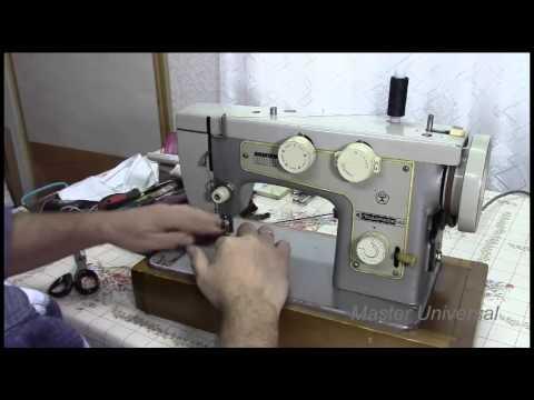 Швейная машина Подольск 142. Регулировка строчки и декоративные виды строчек. Часть 4. Видео №6.