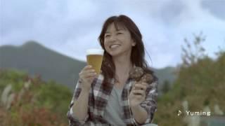 山口智子 榮倉奈々 オールフリー CM Tomoko Yamaguchi/Nana Eikura | SU...
