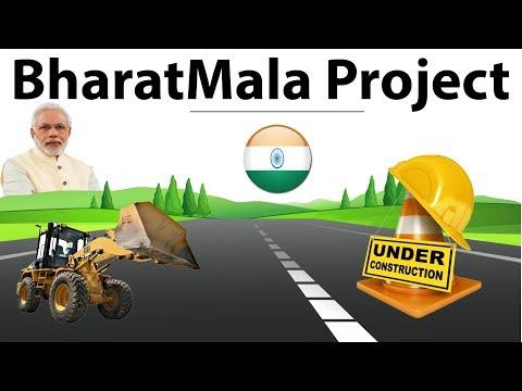 भारतमाला परियोजना क्या है? Bharatmala Road Project - Current Affairs 2017