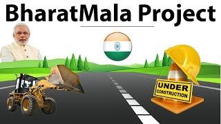 भारतमाला परियोजन�...