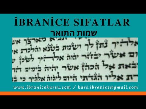 שמות התואר – SIFATLAR