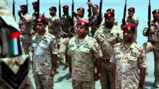 خصيم الدار ـ خبروا للي نوانا مايخصه