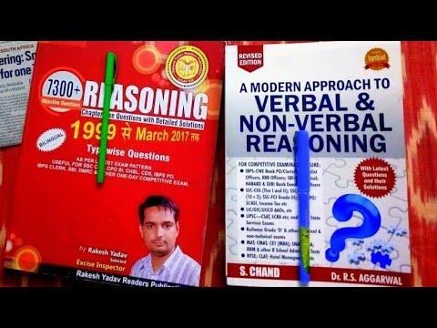 R S Aggarwal Reasoning | Verbal And Nonverbal Reasoning | Rakesh Yadav Reasoning Book Review