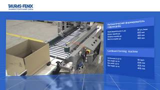 Автоматический формирователь гофрокороба / Cardboard forming machine(, 2015-02-04T12:31:19.000Z)