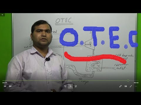 ocean thermal energy conversion in hindi (OTEC)