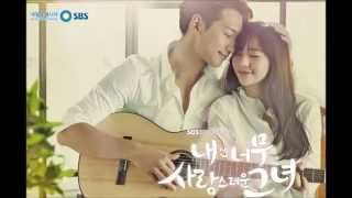 Various Artists- Wings of Love [My Lovely Girl OST CD2]