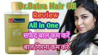 Dr. Batra Hair Oil (jojoba) Honest Review ||