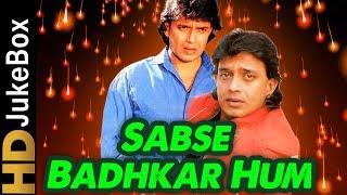 Sabse Badhkar Hum (2002) | Full Video Songs Jukebox | Mithun Chakraborty, Rituparna Sengupta