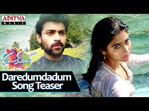 Daredumdadum Song Teaser - Mukunda Movie - Varun Tej, Pooja Hegde