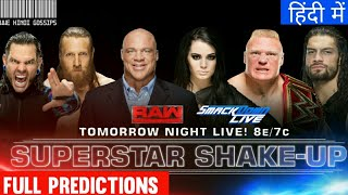 WWE Superstar Shake Up 2018 Predictions ! Things that might can happen