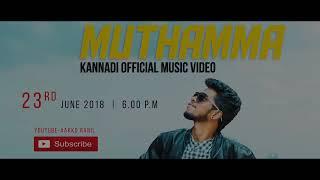Muthamma | Kannadi Official Music Video Teaser | Aakko ranil | Ratheesh Seenivasagam Ft Jeevanandhan