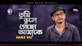 Samz Vai | Tumi Bhule Gecho Amake | তুমি ভুলে গেছো আমাকে | Bengali Song | 2020 [Sad Song]