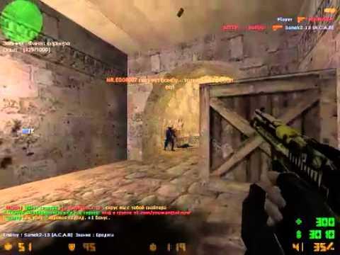 Где скачать Counter-Strike 1.6 =D by -=BETEP=--=86RUS=-