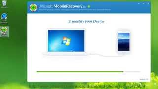 [Android Data Recovery] Restore Deleted Data from Samsung| HTC| Sony| LG| Motorola| ZET| Huawei